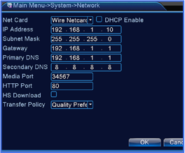 Powerline-Package-Support-4.1
